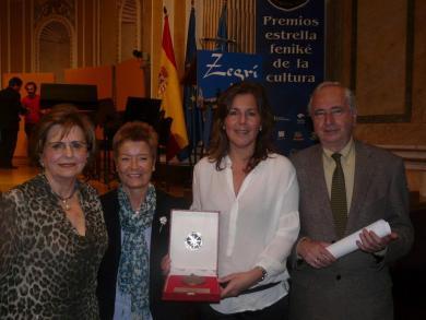 LA FUNDACIÓN MUSICAL DE MÁLAGA RECIBE EL PREMIO ESTRELLA FENIKÉ DE LA ASOCIACIÓN CULTURAL ZEGRÍ